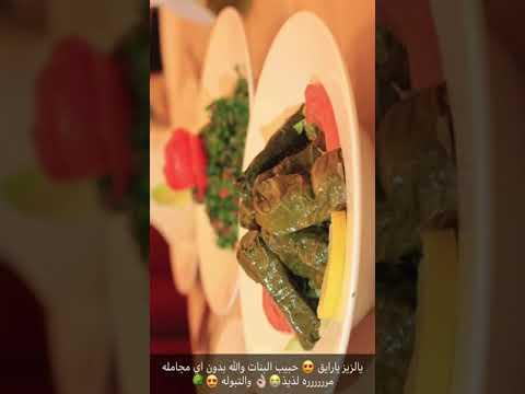 تغطيتي لمطعم ورد الدار(الاحساء) thumbnail