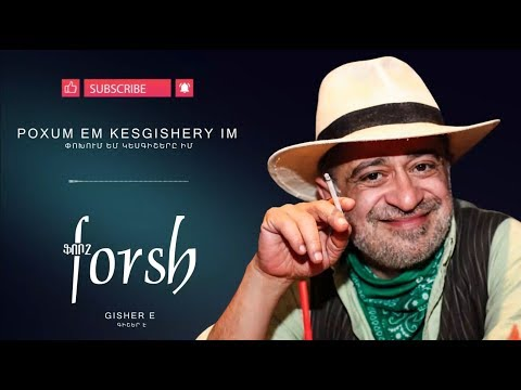 Forsh - Poxum