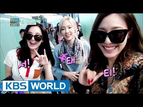 Sister's Slam Dunk | 언니들의 슬램덩크 – Ep.7 [ENG/2016.08.19]
