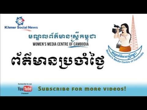 Abc radio cambodia online dating