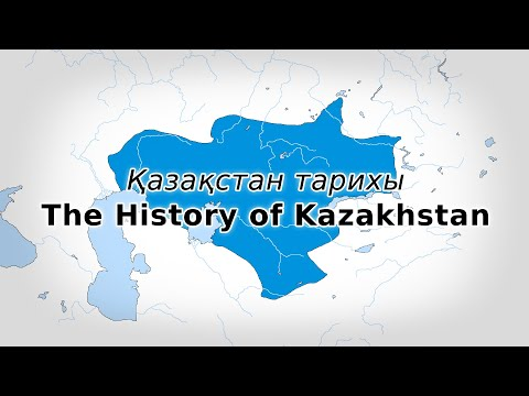 🇰🇿 The History of Kazakhstan: Every Year