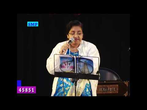 Recitation-  Seba Gupta (Sree Sree Ramkrishna And Ache Re Ache ) Writer-Namita Sen Sarma