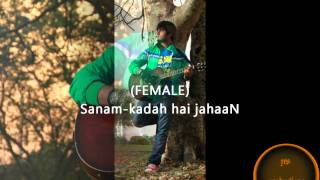 KHUDY KA SAR E NEHAAN KARAOKE(Music Only) with LYRICS HD