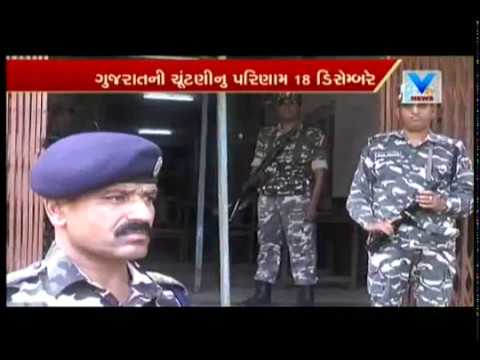 Gujarat Elections 2017: Three-Tier Security For EVM machine at Tapi district   Vtv News