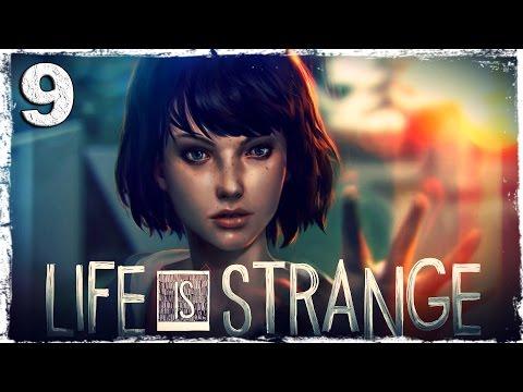 Смотреть прохождение игры Life is Strange. #9: Свалка.