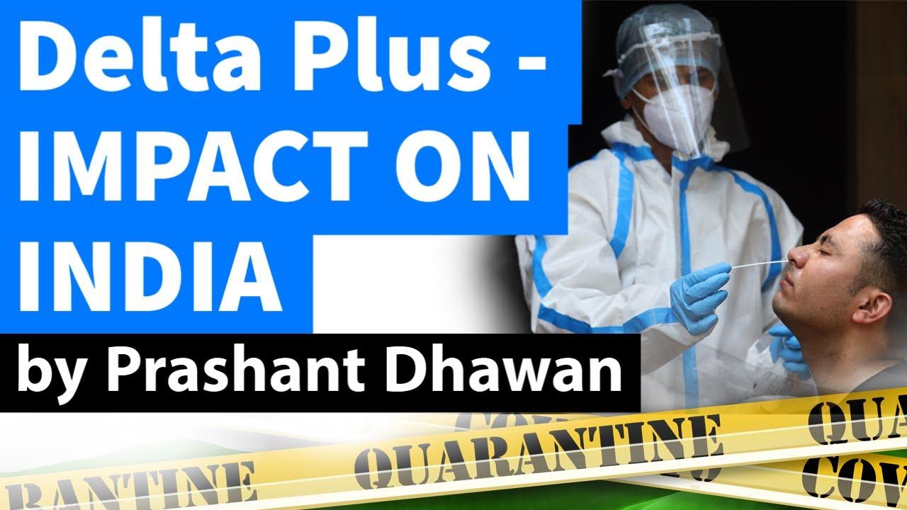Delta Plus - IMPACT ON INDIA   Delta और Delta Plus में अंतर क्या है ?