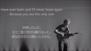 洋楽 和訳 Ed Sheeran - One