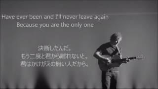 洋楽 和訳 Ed Sheeran - One