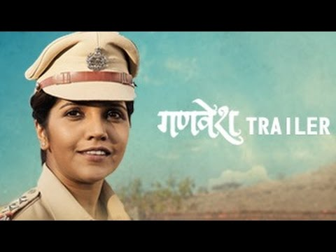 Ganvesh Marathi Movie Official Trailer