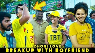 Breakup with Boyfriend for Dhoni?!? | Hardcore Chennai Girls Lovely Reactions for MSD!!