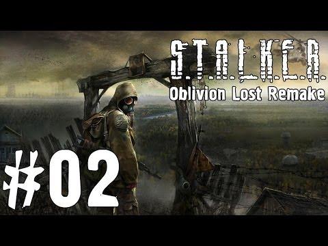 S.T.A.L.K.E.R. Oblivion Lost Remake 2.5 - прохождение
