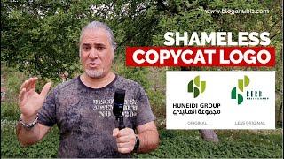 Blog Anubis - Hiii Brand removes shameless copycat logo - http://bloganubis.com