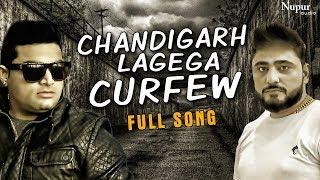 Chandigarh Lagega Curfew Raju Punjabi, Pardeep Boora | Latest Haryanvi Songs Haryanavi 2018
