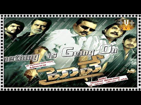 Highway Telugu Full Length Movie || Saikumar || Sri Venkateswara Movies