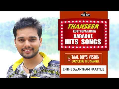 ഓട്ടോക്കാരൻ karaoke Auttokaaran   Malayalam Mappila Album Song  Thanseer Koothuparamba