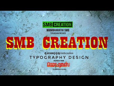 Madras Movie Title Font Typography Tutorial With Templates SMBcreation Manibharathi Smb