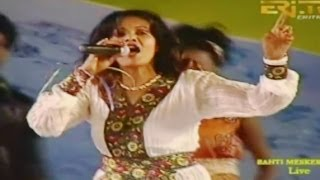 Elsa Kidane, ርግጽ ኔሩ Rgts neru -  New Eritrean Music 2014