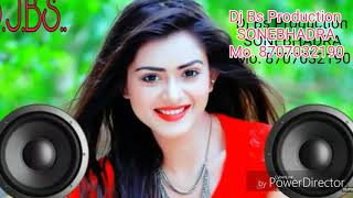 Suit suit karda (Letest punjabi) Hard Mix Dj Bs Abhishek