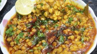 Chane ki Dal Piyaz | Dhaba Style Dal Tadka Recipe | Yasmin Huma Khan