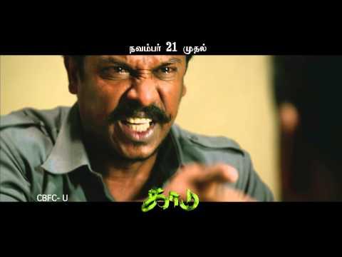 Kaadu - Dialogue Promo | Vidhart, Samuthirakani, Samskruthi