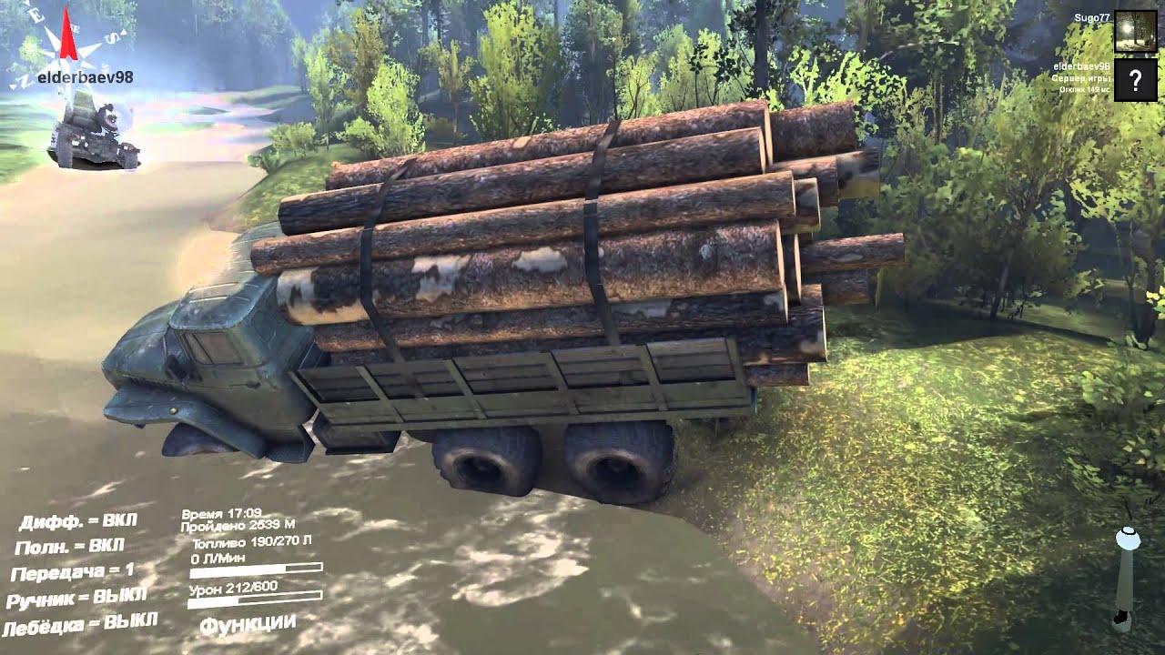Скачать бесплатно пак модов тракторов беларус для игры фермер.