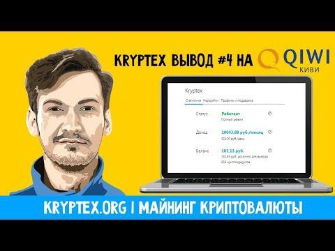 Майнинг биткоинов и других криптовалют инструкция