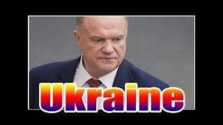Зюганов считает, что встреча Путина и Трампа «чудеса не принесет»,
