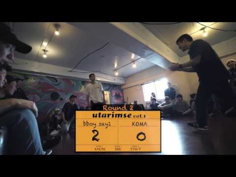 【BEST8】bboy say1 vs KOMA │ utarimse vol.1 │ FEworks