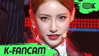 Download [K-Fancam] ANS 비안 직캠 'Say My Name' (ANS BIAN Fancam) l @MusicBank 200110