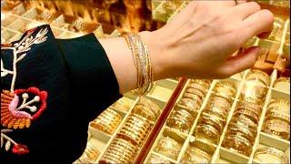 اسعار الذهب اليوم في السعودية في ارخص سوق للبيع