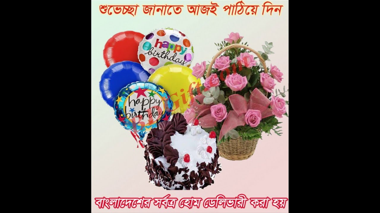 24865356f961 Send Gifts to Bangladesh BDGift.com - YouTube