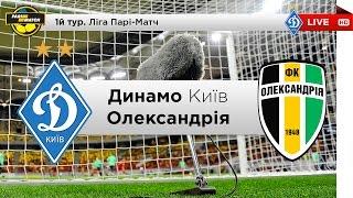 Dynamo Kyiv vs Olexandria full match