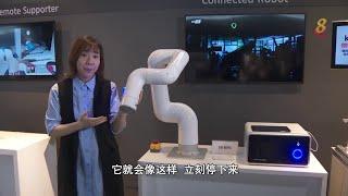 焦点 | 5G引领商业变革 - YouTube