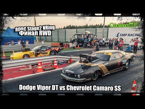 Dodge Viper DT