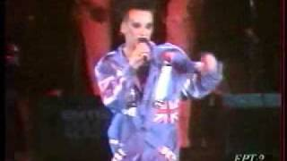 Boy George - Live in Athens 1985