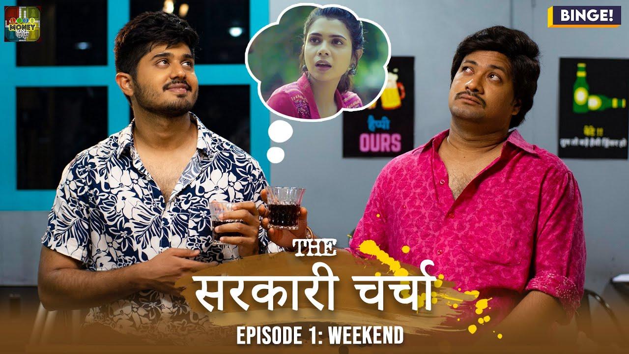 Binge's The सरकारी चर्चा   EP 01 - Weekend   Bibhu Nandan & Vaibhav Shukla