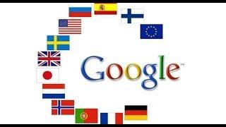 Так ли точен Гугл-переводчик?