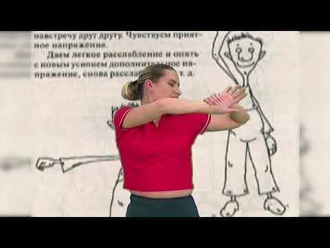 Суставная гимнастика I Утренняя зарядка  по Норбекову