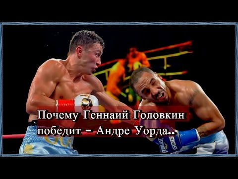 Сергей Ковалев – новости, последние бои, боксерские