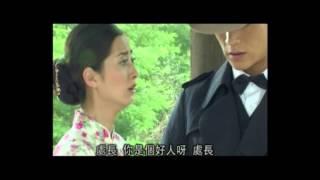 佛教电影-冤魂索命-華語