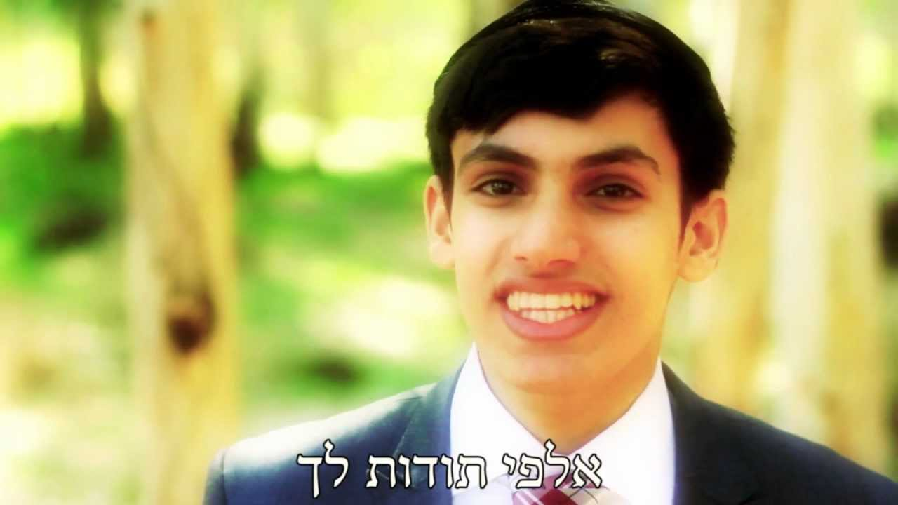 מידד טסה אבי ומלכי 2012 הקליפ הרשמי