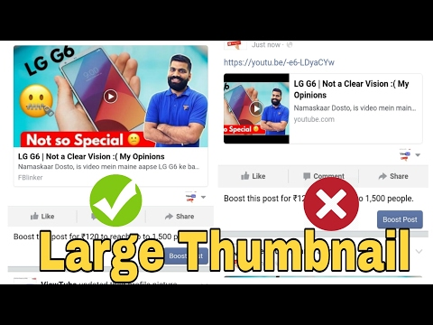 How To Post Youtube Video Link In Large Thumbnail On Facebook