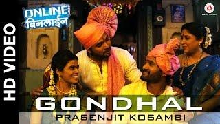 Gondhal - Online Binline | Prasenjit Kosambi | Siddharth Chandekar, Hemant Dhome & Rutuja Shinde