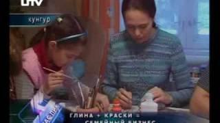 видео Бизнес на сувенирах из глины