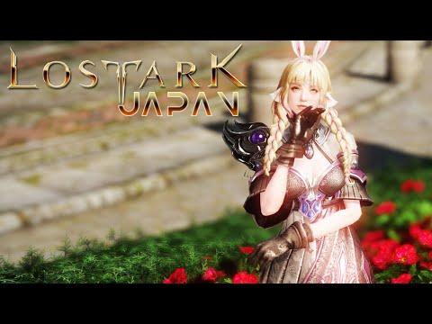 Lost Ark [Japan]สู่เมืองแรกแห่งเซิฟเวอร์ญี่ปุ่น