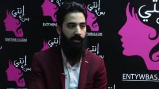 خاص بالفيديو.. أحمد سعدون يوضح مشاركته في أزياء 'محمد مدحت'