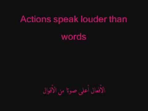 قطع مترجمة من الانجليزية للعربية