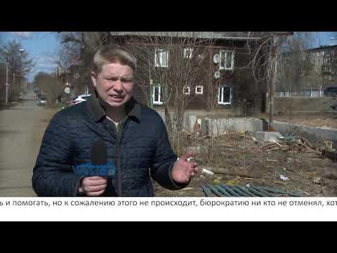 """Риэлторский вестник"" от 11.04.20"