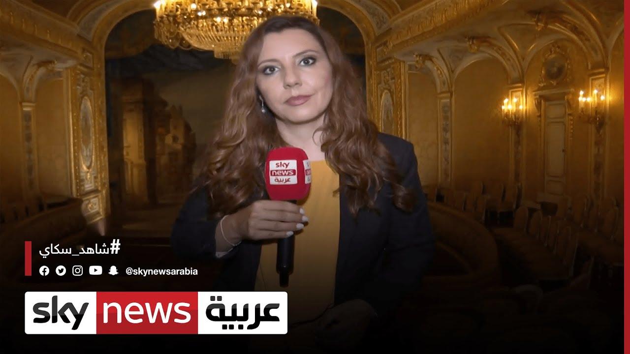 مراسلتنا عزة غريبة: تجولت في أرجاء قصر فونتينبلو، والمسرح التابع له  - 17:55-2021 / 9 / 16