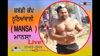 Thuthianwali ( Mansa ) Kabaddi Tournament (Live) 15 March 2018/www.123Live.in